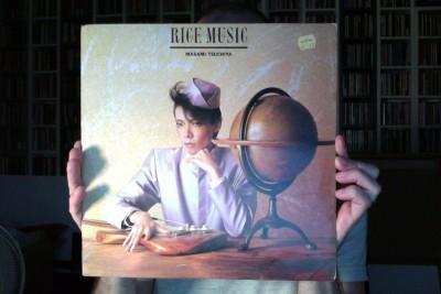 Masami TsuchiyaRice Music