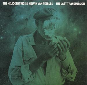 helio-+-Melvin-300